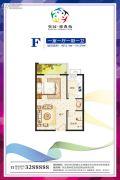 奥园雅典苑1室1厅1卫51平方米户型图