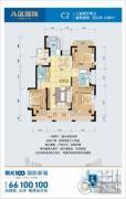 阳光100国际新城3室2厅2卫126--128平方米户型图