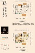 滨水・天玺3室2厅2卫118平方米户型图
