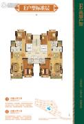南昌・恒大林溪府3室2厅2卫122平方米户型图