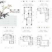 梧桐邑・八合院224--237平方米户型图