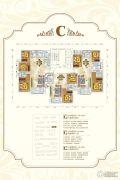 永顺东方塞纳3室2厅2卫133--140平方米户型图