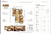 王家湾中央生活区3室2厅2卫128平方米户型图