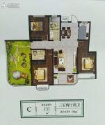 上林苑3室2厅2卫131平方米户型图