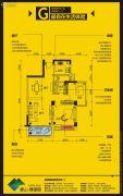 象山博望园2室2厅1卫78平方米户型图