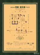 泰地金水湾3室2厅1卫89平方米户型图