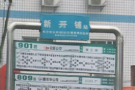 兴威朱雀门