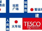 TESCO英伦汇更名为华润置地广场交通图
