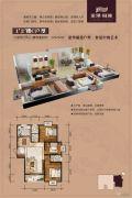 金港旺座3室2厅2卫120平方米户型图