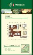 创业・齐悦花园4室2厅2卫271平方米户型图