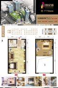 迎泽世纪城2室1厅1卫62平方米户型图