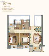 世茂海峡城3室2厅1卫90平方米户型图
