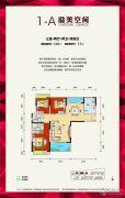 万和国际3室2厅2卫126平方米户型图