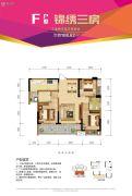 天嘉南城金街3室2厅2卫108平方米户型图