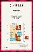 万和国际2室2厅2卫94平方米户型图