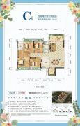 珠江・愉景雅苑4室2厅2卫140平方米户型图