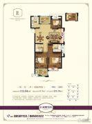 美都良景学府3室2厅2卫113平方米户型图