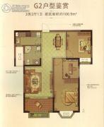 兰州・大名城2室2厅1卫100平方米户型图