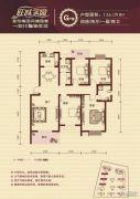 旺城家园4室2厅2卫136平方米户型图