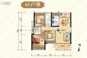 星海湾华庭3室2厅2卫99平方米户型图