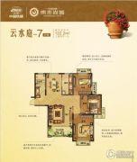 中国铁建・东来尚城3室2厅1卫122平方米户型图