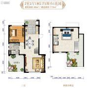 大理王宫别院2室2厅2卫68平方米户型图
