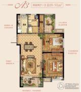 和达�Z城2室2厅1卫0平方米户型图