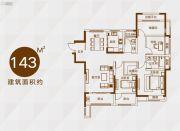 信达天御3室2厅2卫143平方米户型图