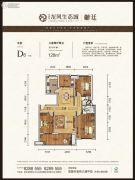 龙凤生态城3室2厅2卫128平方米户型图