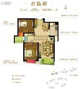 朗诗新郡2室2厅1卫89平方米户型图