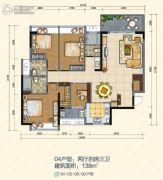 大悦花园4室2厅3卫138平方米户型图