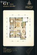 阳晨秀水湾3室2厅2卫125平方米户型图