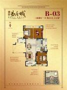 美好易居城 高层3室2厅1卫111平方米户型图