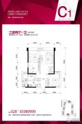 融创天府逸家3室2厅1卫77--92平方米户型图