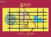 清怡花城交通图