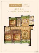 金地�m悦3室2厅2卫0平方米户型图
