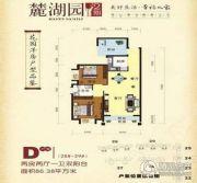 麓湖园2室2厅1卫86平方米户型图