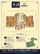 恒大华府4室2厅2卫106--140平方米户型图