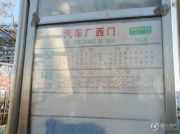 豪邦缇香公馆交通图