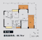 金碧丽江誉诚花园2室2厅2卫88平方米户型图