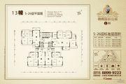 锦绣国际花城3室2厅1卫85--130平方米户型图