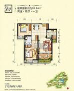 中交・滨江国际2室2厅1卫95平方米户型图