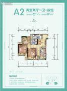 协信城立方2室2厅1卫61平方米户型图