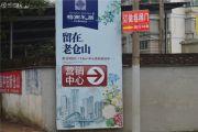 榕南礼居交通图