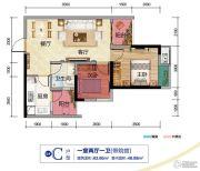 财信渝中城1室1厅1卫48平方米户型图