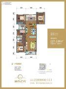 城市之光4室2厅2卫127--138平方米户型图