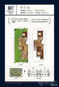 澜岸花园3室2厅3卫0平方米户型图