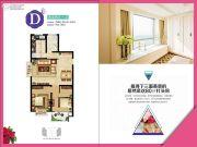 玫瑰园2室2厅1卫80--81平方米户型图
