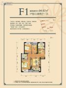 新城国际花都3室2厅1卫94平方米户型图