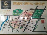 鑫港丽园交通图